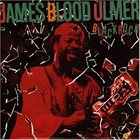 JAMES BLOOD ULMER Black Rock album cover
