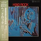 JIRO INAGAKI Jiro Inagaki & Soul Media ‎: Head Rock album cover