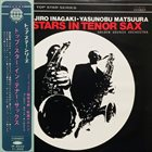 JIRO INAGAKI Jiro Inagaki, Yasunobu Matsuura, Golden Sounds Orchestra : Top Stars In Tenor Sax album cover