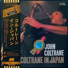 JOHN COLTRANE Coltrane In Japan (aka Concert in Japan aka Second Night in Tokyo aka Live in Japan Vol. 1) album cover