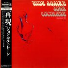 JOHN COLTRANE Ride Again!! album cover