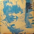 JOHN MAYALL John Mayall / Jerry McGee / Larry Taylor : Memories album cover