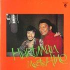 JOHNNY HARTMAN Hartman Meets Hino album cover