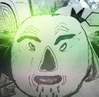 JONO EL GRANDE Phantom Stimulance album cover