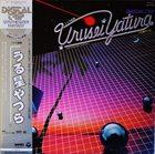 JUN FUKAMACHI Digital Trip Urusei Yatsura album cover