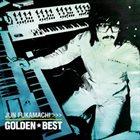 JUN FUKAMACHI Golden Best album cover