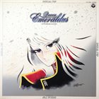 JUN FUKAMACHI Queen Emeraldus Synthesizer Fantasy album cover