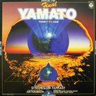 JUN FUKAMACHI Space battleship Yamato Final / Synthesizer Fantasy album cover