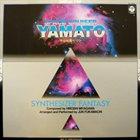 JUN FUKAMACHI Space battleship Yamato / Synthesizer Fantasy album cover
