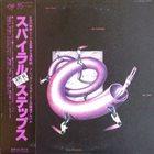 JUN FUKAMACHI Spiral Steps album cover