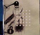 JUNK MAGIC Junk Magic album cover
