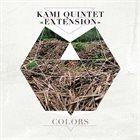 KAMI QUINTET / OCTET Kami Quintet
