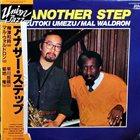 KAZUTOKI UMEZU Another Step (with Mal Waldron) album cover