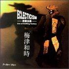 KAZUTOKI UMEZU Eclecticism Album Cover