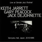 KEITH JARRETT Live At Sendai Jazz Festival.Den-ryoku Hall.Japan.20.10.1986 album cover