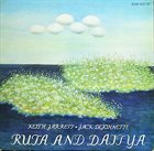 KEITH JARRETT Ruta And Daitya (with Jack Dejohnette) album cover