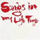 KENGO NAKAMURA Songs In My Life Time album cover