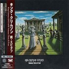 KING CRIMSON Epitaph: Volumes Three and Four album cover