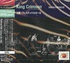 KING CRIMSON Festival Hall, Osaka Japan, October 9, 1995 album cover