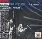 KING CRIMSON Kanagawa Kenmin Hall, Yokohama Japan, October 3, 2000 album cover