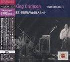 KING CRIMSON Koseinenkin Kaikan, Tokyo Japan, October 14, 1995 album cover