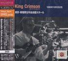 KING CRIMSON Koseinenkin Kaikan, Tokyo Japan, October 2, 1995 album cover
