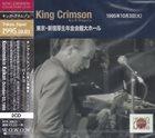 KING CRIMSON Koseinenkin Kaikan, Tokyo Japan, October 3, 1995 album cover