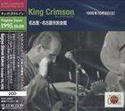 KING CRIMSON Nagoya Shimin Kaikan, Nagoya Japan, October 8,1995 album cover