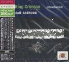 KING CRIMSON Nagoyashi-Kohkaido (Nagoya Civic Assembly Hall), Nagoya Japan, October 9, 2000 album cover