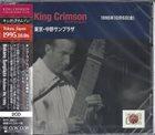 KING CRIMSON Nakano Sunplaza, Tokyo Japan, October 6, 1995 album cover