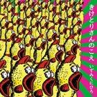 KUNIHIRO IZUMI きけとりさんのこえ (Kike Torisan No Koe) album cover