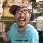 KUNIHIRO IZUMI Are You Happy? album cover