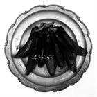 LAND OF KUSH Land of Kush's Egyptian Light Orchestra : Monogamy album cover