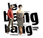 LE BANG BANG Bang Band album cover