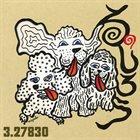 LE SILO る*しろう 3.27830 album cover