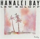 LEW SOLOFF Hanalei Bay album cover