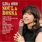 LISA ONO Soul & Bossa album cover