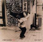 LYNN CASSIERS Yun album cover