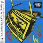MAKOTO OZONE Paradise Wings album cover