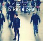 MAKOTO OZONE The Trio - Dimensions album cover