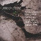 MAKOTO OZONE Treasure album cover