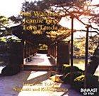 MAL WALDRON Travellin' In Soul-Time (with Jeanne Lee / Toru Tenda) album cover