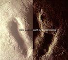 MARC WAGNON Earth Is a Cruel Master album cover
