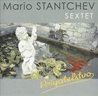 MARIO STANTCHEV Priyatelstvo album cover
