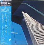 MASAHIKO SATOH 佐藤允彦 Chagall Blue album cover