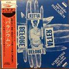 MASAHIKO SATOH 佐藤允彦 Masahiko Sato Trio : Palladium album cover