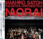 MASAHIKO SATOH 佐藤允彦 Randooga Orchestra – Naorai = 直会 album cover