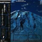 MASAHIKO SATOH 佐藤允彦 Satoh Masahiko & Medical Sugar Bank (MSB) album cover