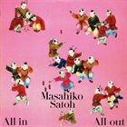 MASAHIKO SATOH 佐藤允彦 All-In All-Out album cover