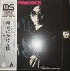 MASAHIKO SATOH 佐藤允彦 Masahiko Sato, Jiro Inagaki & His Big Soul Media : Bridge over Troubled Water album cover